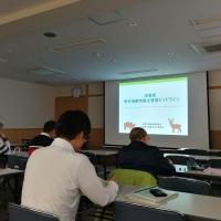 解体技術講習会